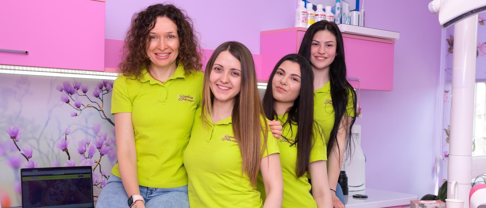Зъболекарски кабинет Здравница Зъболандия Варна